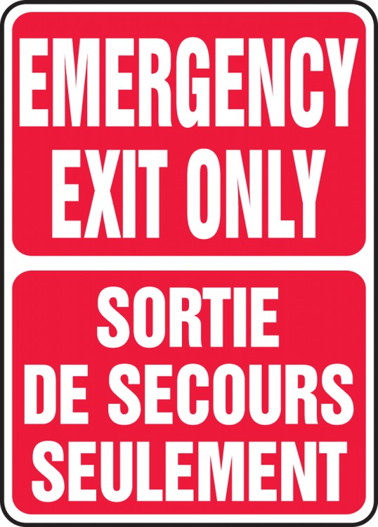 EMERGENCY EXIT ONLY (WHITE ON RED)