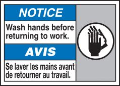 hand wash - Bilingual ANSI Notice Safety Sign: Wash Hands Before Returning To Work