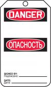 - ENGLISH/RUSSIAN